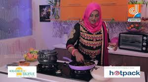 hello kitchen ച മ മ ൻ പ ട ട episode 10