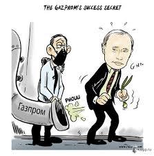 """""""Газпром"""" предложил Кипру помощь: финансовое содействие в обмен на газовые ресурсы - Цензор.НЕТ 1529"""
