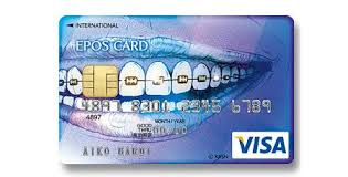 customized debit cards 21 cool and credit card designs design swan
