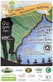 summerhill pyramid winery news