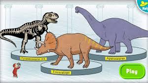 lazy town s1ep13 cry dinosaur full cartoon online tv video