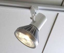 led light design cheap and durable led track light bulbs track