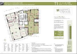 marinella 深灣9號 marinella floor plan new property gohome