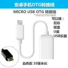 android keyboard with microphone usd 5 04 android android usb otg otg cable extension cable can be