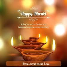 the 25 best diwali quotes ideas on pinterest happy diwali