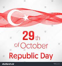 29 Star Flag Republic Day Turkey Cumhuriyet Bayrami Waving Stock Vector
