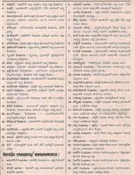 classification essay sample of classification essay examples of classification essay