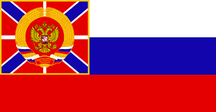 flag of the prime minister of the russian dominion by redrich1917