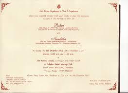 Catholic Wedding Invitation Roman Catholic Wedding Invitations Alesi Info