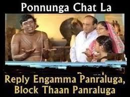 Tamil Memes - funny memes tamil youtube