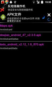 root uninstaller pro apk 安卓版 root uninstaller pro 官方下载 手机root uninstaller pro