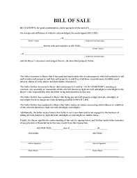 business bill of sale template mughals
