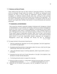 Profile On Resume Example by Business Studies Class Xii