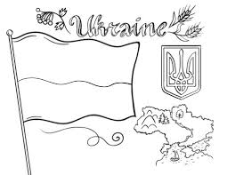 printable ukraine flag coloring page free pdf download at http
