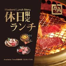 cuisiner les 駱inards 100 images 宵夜食記 香港銅鑼灣 何洪記粥麵