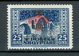 siege social mnh worldwide wholesale postage stamps albania mnh sg159 cv
