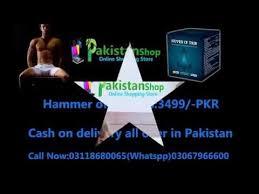 online shopping store in pakistan vimax in pakistan vimax pills in