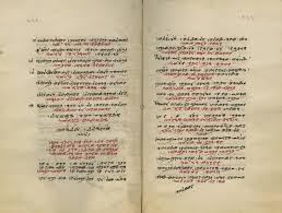 prayers for sukkot samaritan manuscript prayers for sukkot and simchat torah