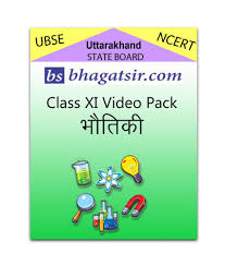uttarakhand board class 11 physics hindi medium bhautiki video