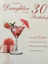 daughter on your 30th birthday birthday card ebay