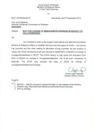 Visa Covering Letter Format How To Write Noc Letter