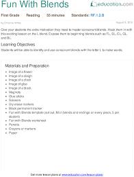 words ending in sh worksheet education com