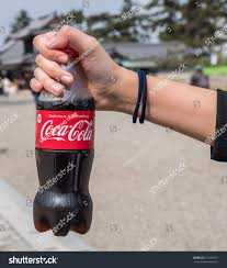 Coca Cola Six Flags Coupon Nara Japan March 26th 2017 Female Stock Photo 612696161 Shutterstock