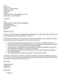 general cover letter for any job samples of general cover letter
