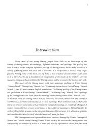 Mean Names Hmong Names Susan Kaying Pha 9781495133831 Amazon Com Books