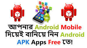 free of apk apps create apk apps from your android mobile for free without any