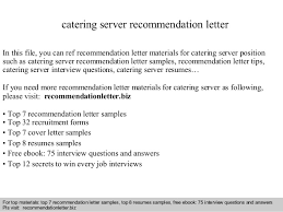 Server Resumes Samples by Cover Letter Waitress Waitress Cover Letter Resume Examples Vip