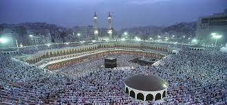 mecca best hotels in makkah