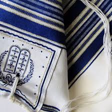 prayer shawl from israel prayer shawl wool blue gold imported from israel hineni banners