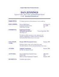 beginning resume basic resume templates for high students uxhandy com