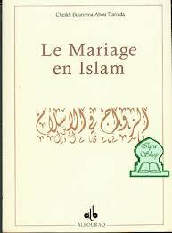 mariage en islam le mariage en islam cheikh boureïma abou daouda livre