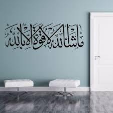 1757 best déco maison images home decor east pan emirates design uae souq com