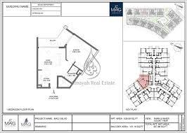 Floor Plan 2 Bedroom Apartment Floor Plans Al Raha Beachal Raha Beach 1 Bedroom Apartment Floor