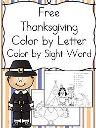 thanksgiving color by letter sightword free coloring worksheets