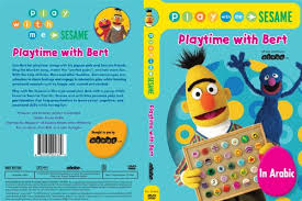 play with me sesame playtime with bert arabic