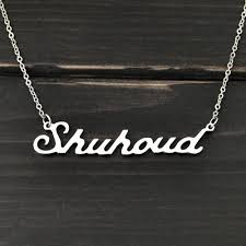 Personalized Name Plate Necklaces Personalized Necklace Name Necklace Custom Name Necklace