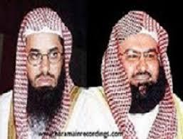 yusuf blog download mp3 alquran mp3 quran sudais and shuraim with urdu translation free download quran