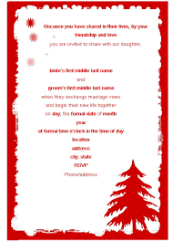 Christmas Party Invitations With Rsvp Cards - christmas party invitations wording christmas party invitations