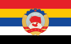 Union Army Flag Alternate Flag For The Prc Based On The