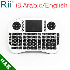 arabic keyboard for android aliexpress buy free shipping slim rii rt mwk08 i8 arabic