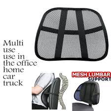 cool vent cushion mesh back lumbar support car office chair