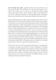 sample self introduction essay sample of self introduction essay