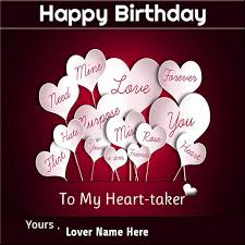 romantic hearts birthday greeting card with name for lover