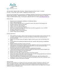 cover letter administrative assistant job description
