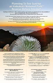 haleakalā sunrise reservations haleakalā national park u s