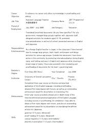 resumes objectives exles resume objective statement exles resume goal exles resume